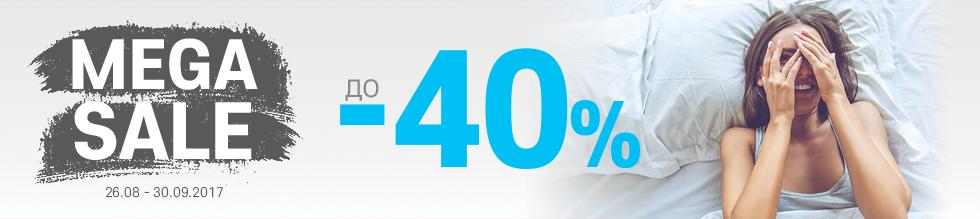 Mega Sale до -40%