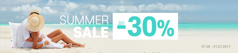 Summer Sale до -30%