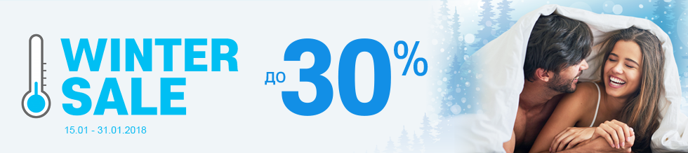 Winter Sale до 30%