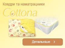 Cottona