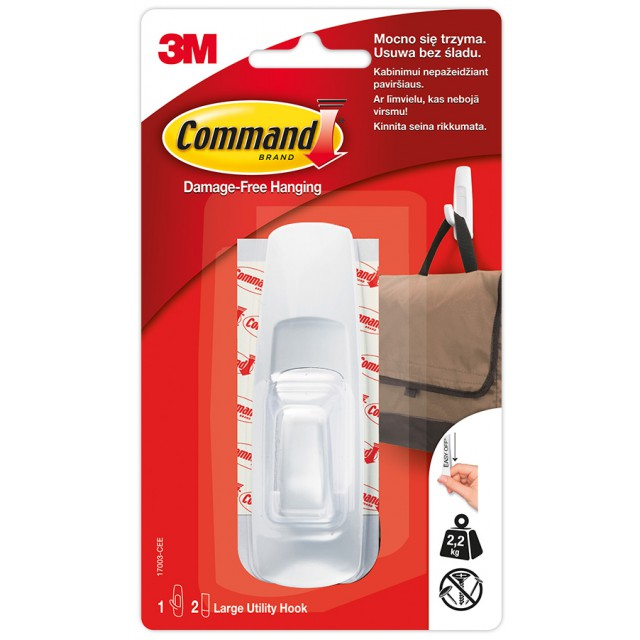 Крючок Command стандартный большой (17003)