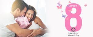 Міжнародний жіночий день! Знижки до 30% + 8% по промокоду
