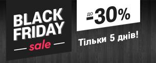 Black Friday Sale до -30%! Тільки 5 днів!