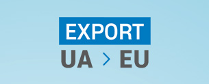 Початок експорту продукції в Німеччину