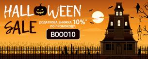 Halloween Sale / додаткова знижка +10%