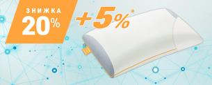 Інноваційна подушка Softback -20% +5% додатково