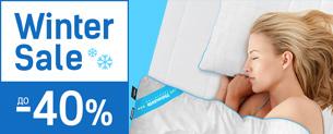 Winter Sale, знижки до 40%!