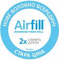 Наполнитель для подушек AirFill