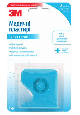 Micropore с диспенсером