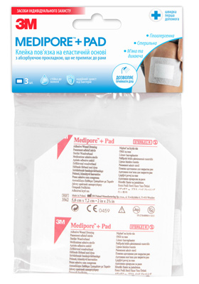 Medipore+Pad