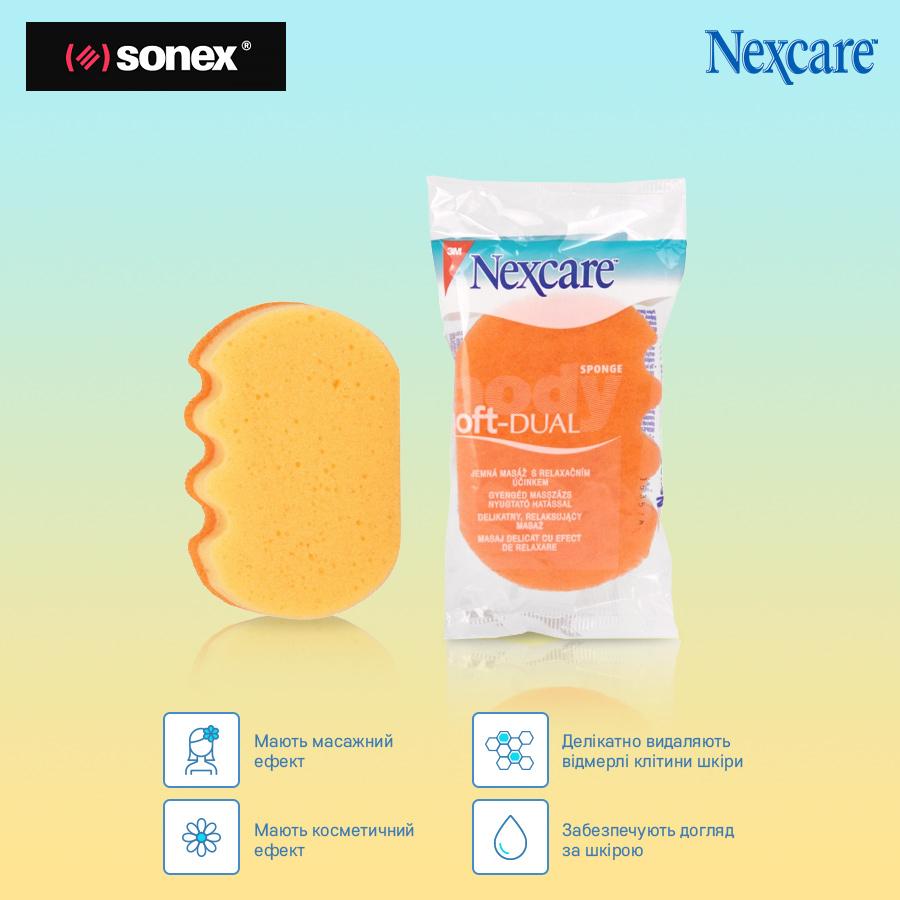 Nexcare Soft-Dual